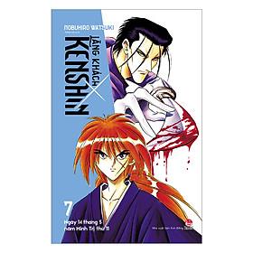 Lãng Khách Kenshin : Ngày 14 Tháng 5 Năm Minh Trị Thứ 11 - Tập 7