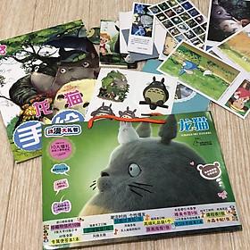 Túi quà tặng Totoro chữ nhật ngang có bookmark album ảnh postcard ảnh dán tặng thẻ Vcone