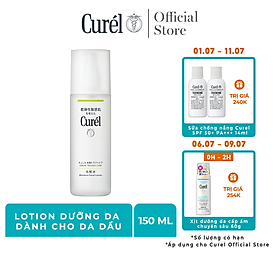 Lotion Dưỡng Da Dành Cho Da Dầu Curel Sebum Trouble Care Sebum Care Lotion (150ml)