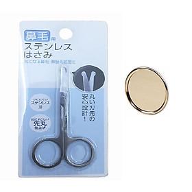 Kéo cắt tỉa lông mũi Nhật Bản tặng gương mini cầm tay
