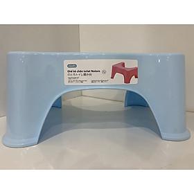 Ghế kê chân toilet ,bồn cầu  Notoro INOCHI để chân khi đi vệ sinh dễ dàng và thoải mái chống táo bón GHETOILET