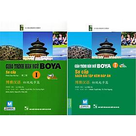 Bộ 2 cuốn sách Boya Sơ cấp 1 : Giáo trình boya sơ cấp 1 + sách bài tập boya sơ cấp 1 kèm đáp án ( tặng sổ tay mini dễ thương KZ )