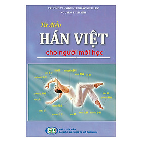 Từ Điển Hán - Việt Cho Người Mới Học
