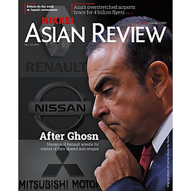 Nikkei Asian Review: After Ghosn - 47
