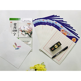 Combo 10 quyển vở luyện viết chữ Hán 4500 từ Hán ngữ thông dụng (kèm vở ô chữ Điền 150 ô + bút + mực + giấy dó + ghim)