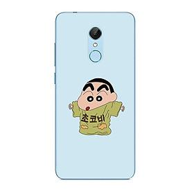 Ốp điện thoại dành cho máy Xiaomi Redmi Note 6 Pro - Shin mặc đồ của bố MS ADITU005