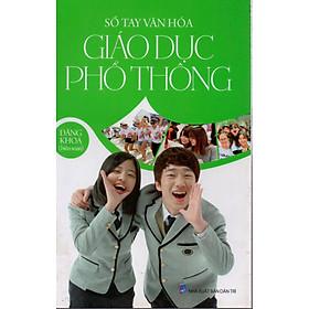 Sổ tay văn hóa giáo dục phổ thông