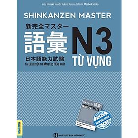 Tài Liệu Luyện Thi Năng Lực Tiếng Nhật N3 - Từ Vựng (Tặng Bookmark độc đáo)