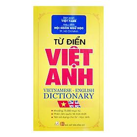 Từ Điển Việt - Anh (75000 Từ )