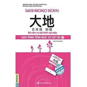 Giáo Trình Tiếng Nhật Daichi Sơ Cấp 2 – Bản Dịch Và Giải Thích Ngữ Pháp (Tặng Thẻ Flashcard Học Từ Vựng Kanji) (Học Kèm App: MCBooks Application)