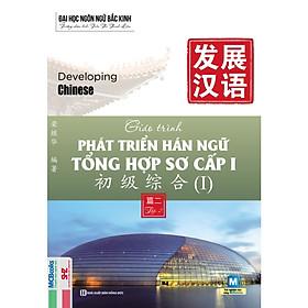 Giáo trình Phát triển Hán ngữ Tổng hợp Sơ cấp 1 – Tập 2 (tặng kèm bookmark)
