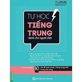 Tự Học Tiếng Trung Dành Cho Người Việt - Tủ Sách Giúp Học Tốt Tiếng Trung ( tặng Bookmark tuyệt đẹp )