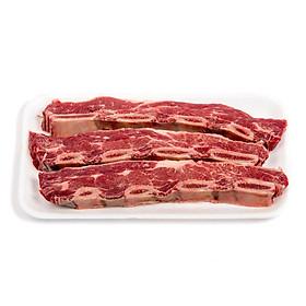 Sườn bò Mỹ có xương NKP 500gr/khay