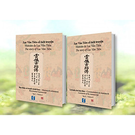 Lục Vân Tiên cổ tích truyện (Bộ 2 tập)
