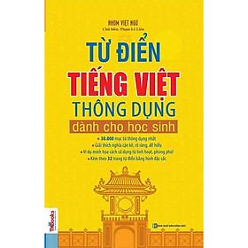 [Download Sách] Bộ Combo Từ điển tiếng việt thông dụng dành cho học sinh + Từ điển Anh – Anh- Việt (bìa mềm vàng) (Tặng Bút Siêu Kute)
