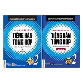 Combo 2 Cuốn Tiếng Hàn Tổng Hợp Dành Cho Người Việt Nam Sơ Cấp 2 (Sơ Cấp 2 + Sách Bài Tập Sơ Cấp 2)