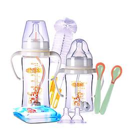 Bình Sữa Kèm Dụng Cụ Vệ Sinh Bình IVORY WG-26
