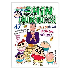 Shin Cậu Bé Bút Chì - Phiên Bản Hoạt Hình Màu (Tập 47)
