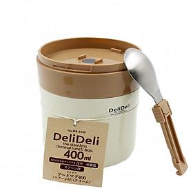 Bình ủ cháo kèm thìa pearl lilfe 400ml màu vàng kem nội địa Nhật Bản
