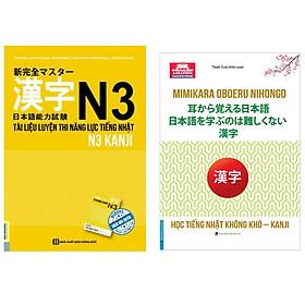 Combo Học Tiếng Nhật Không Khó – KANJI+Tài Liệu Luyện Thi Năng Lực Tiếng Nhật N3- Kanji