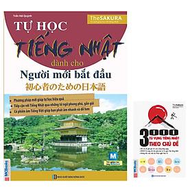combo tự học tiếng Nhật dành cho người mới bắt đầu và 3000 từ vựng tiếng Nhật theo chủ đề