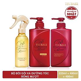 Bộ dầu gội - dầu xả dưỡng ẩm bóng mượt và xịt phục hồi ngăn rụng tóc Tsubaki