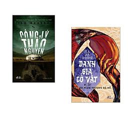 Combo 2 cuốn sách: Công lý thảo nguyên + Danh gia cổ vật 2 - Bí ẩn Thanh minh thượng hà đồ