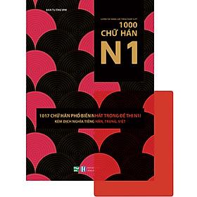 [Download Sách] Luyện Thi Năng Lực Tiếng Nhật JLPT-1000 Chữ Hán N1 (Tặng Kèm 1 Card Đỏ Trong Suốt)