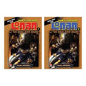 Combo Thám Tử Lừng Danh Conan Hoạt Hình Màu: Nốt Nhạc Kinh Hoàng ( 2 Tập )(Tái Bản 2019)