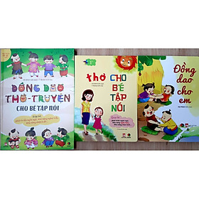 Combo Sách: Đồng Dao Cho Em - Thơ Cho Bé Tập Nói (Bìa Cứng) + Đồng Dao Thơ Truyện cho bé Tập Nói (Bìa Mềm)