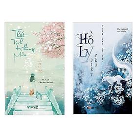 Combo Sách Hay: Thất Tịch Không Mưa + Hồ Ly Biết Yêu (Bộ 2 Cuốn Ngôn Tình Lãng Mạn Trung Quốc Bán Chạy Nhất / Tặng Kèm Bookmark Green Life)