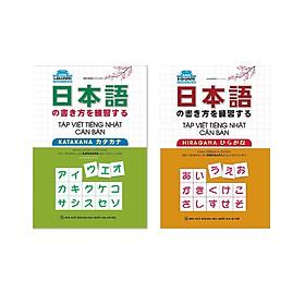 Sách Combo Tập Viết Tiếng Nhật Căn Bản Katakana, Tập Viết Tiếng Nhật Căn Bản Hiragana