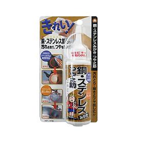 Chai tẩy gỉ sét và làm bóng đồ dùng inox cao cấp nội địa Nhật Bản Inomata
