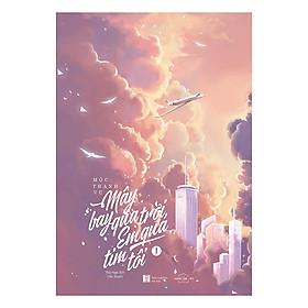 Mây Bay Qua Trời, Em Qua Tim Tôi (2 Tập)
