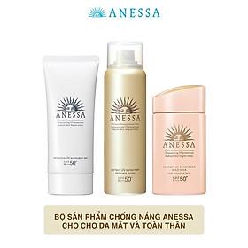 Bộ sản phẩm Kem chống nắng Anessa cho cho da mặt và toàn thân (Mild Milk 60ml + Whitening Gel 90g + Gold Spray 60g)