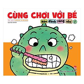Cùng Chơi Với Bé - Nào Đánh Răng Nhé! (Tái Bản 2019)