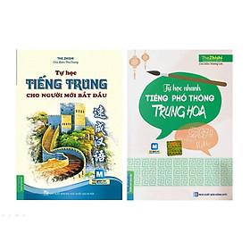 Combo 2 Cuốn: Tự Học Tiếng Trung Dành Cho Người Mới Bắt Đầu Và Tự Học Nhanh Tiếng Phổ Thông Trung Hoa (Tặng Giáo Trình 301 Câu Đàm Thoại Tiếng Trung)