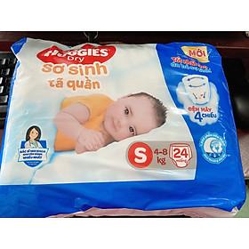 Tã Quần Huggies Dry Lưng Thun Đệm Mây Size S24 ( 4-8kg 24 miếng)