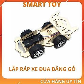 Đồ chơi ô tô trẻ em vận động lắp ráp xe đua chạy pin bằng gỗ cho bé trai bé gái phát triển kỹ năng khoa học sáng tạo