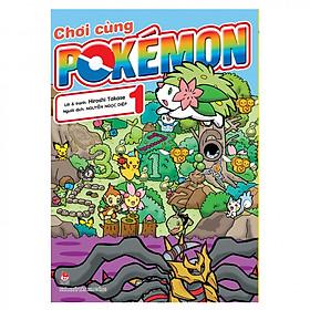 Chơi Cùng Pokémon - Tập 1