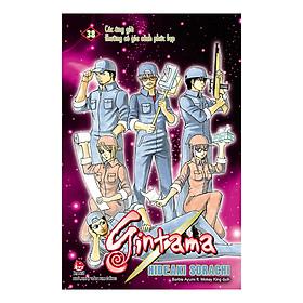 Gintama - Tập 38 (Tái Bản)
