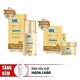 Bộ Dưỡng Ẩm Toàn Diện Hada Labo Advanced Nourish Supreme RMV-HDLB-AN-S-Pack1 - Tặng Kem Rửa Mặt Hada Labo