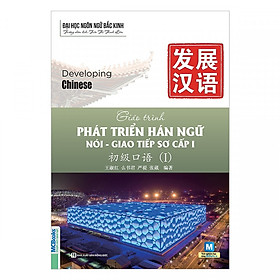 Giáo Trình Phát Triển Hán Ngữ Nói - Giao Tiếp Sơ Cấp 1 ( tặng kèm bút tạo hình ngộ nghĩnh )