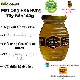 Mật ong rừng Tây Bắc Phúc Khang 140G - Thu hoạch tự nhiên - Nguyên chất - Không nhiễm hóa chất , Kháng sinh , Kim loại nặng , Chất bảo vệ thực vật - Tặng hộp trà sâm hàn quốc 10 gói khi mua từ 3 hũ