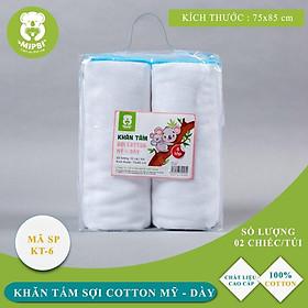 Khăn tắm cao cấp Mipbi 100% sợi cotton Mỹ dày (Túi 2 chiếc 75x85cm)