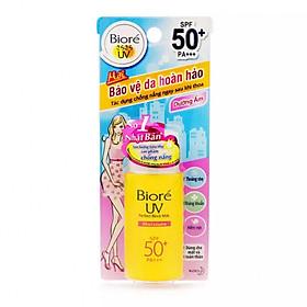 Sữa Chống Nắng Kháng Khuẩn Dưỡng Ẩm Biore SPF50+/PA+++ (25ml)