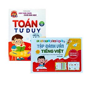 Combo Sách Tập Đánh Vần Tiếng Việt Và Toán Tư Duy Cho Trẻ Tự Tin Vào Lớp 1 Từ 4