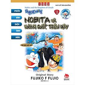 Doraemon - Phiên Bản Điện Ảnh Màu - Ấn Bản Đầy Đủ Tập 13: Nobita Và Vương Quốc Trên Mây (Tái Bản 2020)