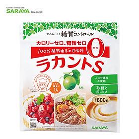 Đường Lakanto Vàng S (Hỗ trợ ăn kiêng Zero Calorie, Sugar Free, 100% thảo mộc) túi 800g