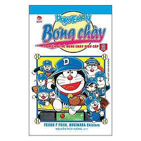 Doraemon Bóng Chày - Truyền Kì Về Bóng Chày Siêu Cấp - Tập 2 (Tái Bản 2019)